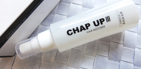 チャップアップ頭皮マッサージは抜け毛に効く!効果が出る理由