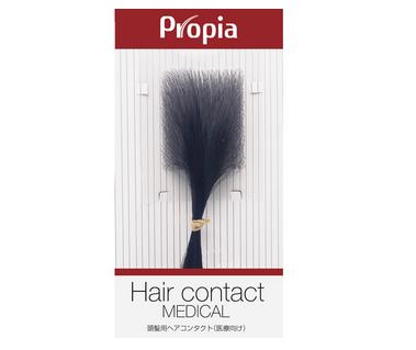 プロピアヘアコンタクトの価格と使い方!美容師が解析します。