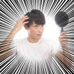 京都の有名AGAクリニックランキング7選!【最新薄毛治療】