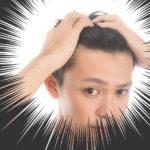 静岡で薄毛治療をお考えの人へ!オススメAGAクリニック6選と選び方のポイント
